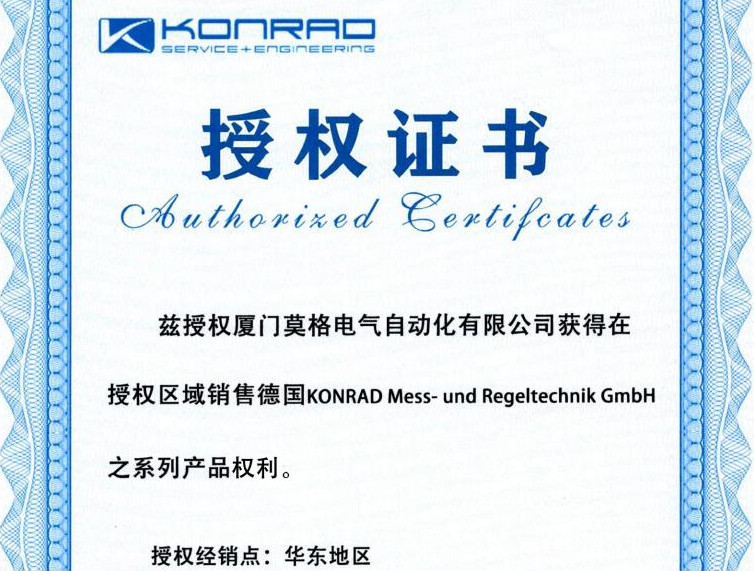 China N.S.E AUTOMATION CO., LIMITED Certificações
